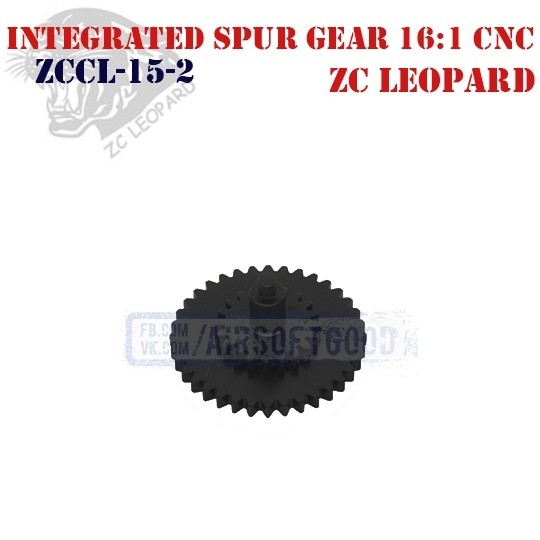 Integrated Spur Gear Speed 16:1 CNC ZC Leopard (ZCCL-15-2)