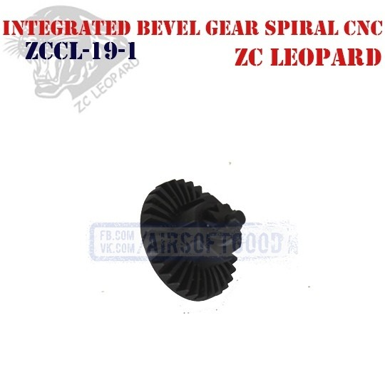 Integrated Bevel Gear Spiral CNC ZC Leopard (ZCCL-19-1)