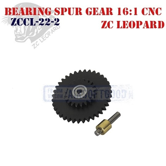Bearing Spur Gear Speed 16:1 CNC ZC Leopard (ZCCL-22-2)