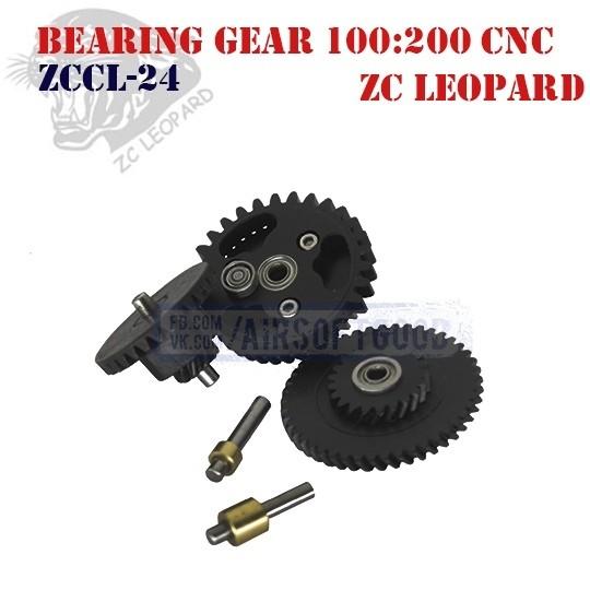 Bearing Gear Set Torque 100:200 CNC ZC Leopard (ZCCL-24)