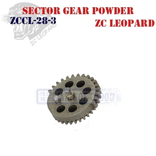 Sector Gear 18:1 Powder ZC Leopard (ZCCL-28-3)
