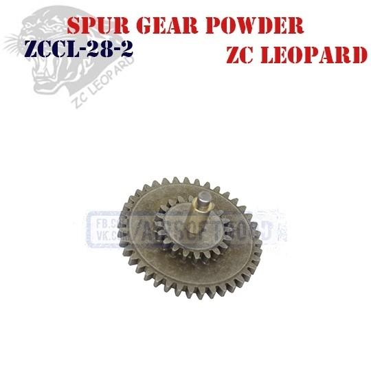 Spur Gear 18:1 Powder ZC Leopard (ZCCL-28-2)