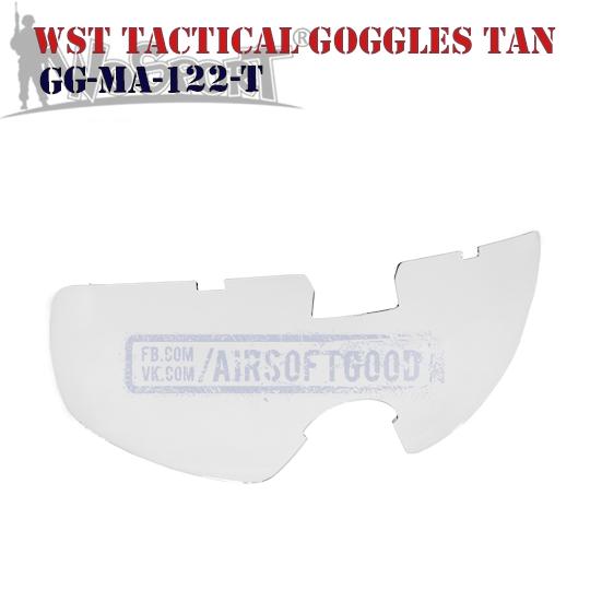 WST Tactical Anti-Fog Goggles TAN WoSporT (GG-MA-122-T)