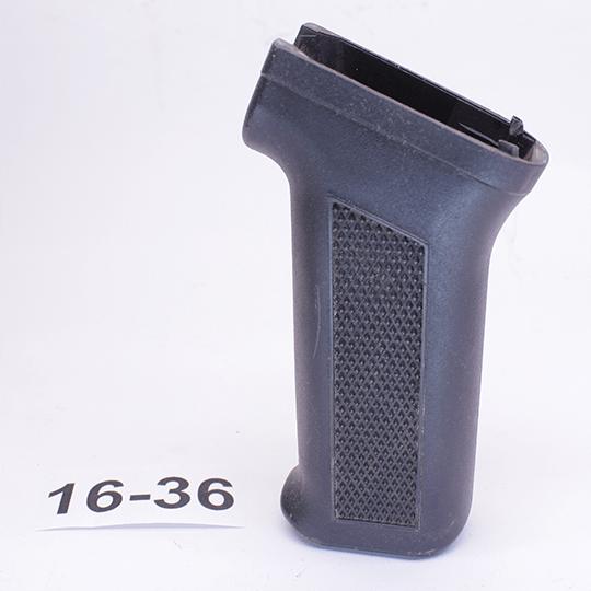Пистолетная Рукоять АК Pistol Grip CYMA CM.045