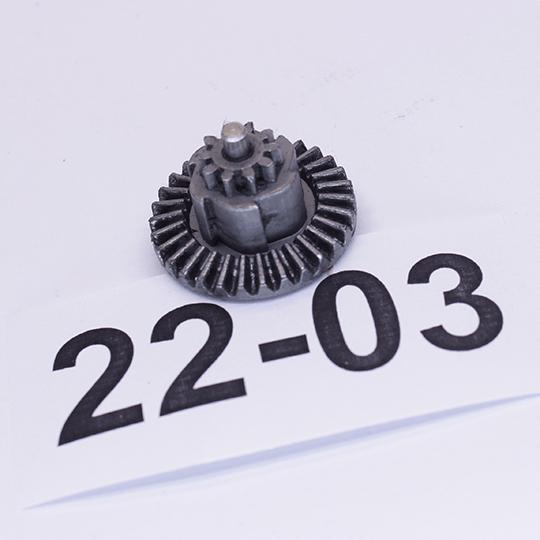 Коническая шестерня базовая Bevel Gear CYMA CM.040