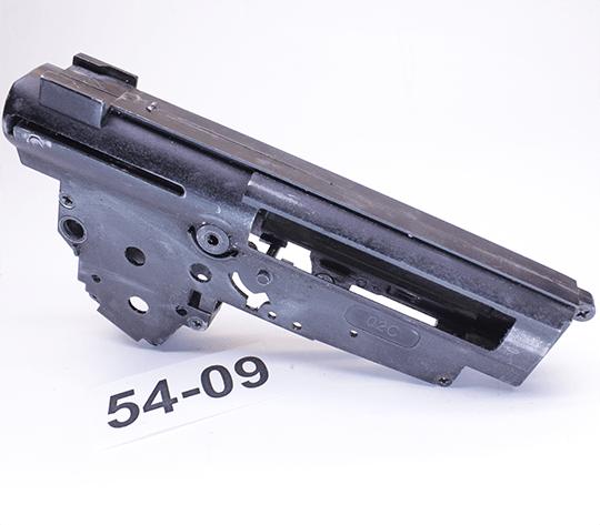 Стенки Gearbox Ver.3 7mm CYMA 02C CM.040