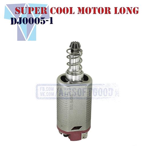 High Torque Super Cool Motor Long SHS (DJ0005-1)