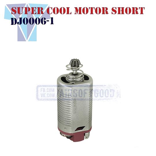 High Torque Super Cool Motor Short SHS (DJ0006-1)