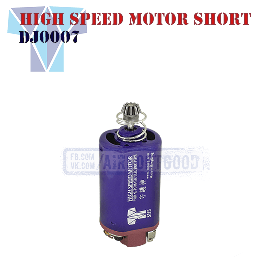 High Speed Motor Short SHS (DJ0007)