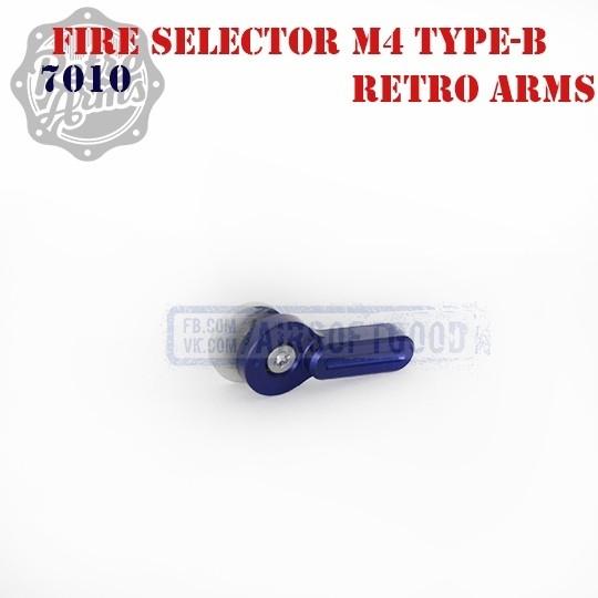 Переводчик огня М4 Type-B Blue Retro Arms (7010)
