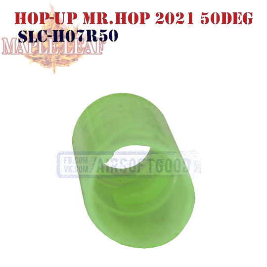Hop-UP Maximum Range MR.HOP 2021 NEW Winter 50deg Maple Leaf (SLC-H07R50)