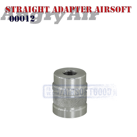 Straight Adapter Airsoft HPA CNC Angry Air аирсофт ввд 00012