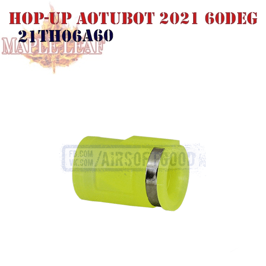 Hop-UP Bucking AOTUBOT 2021 NEW Winter 60deg Maple Leaf (21TH06A60)