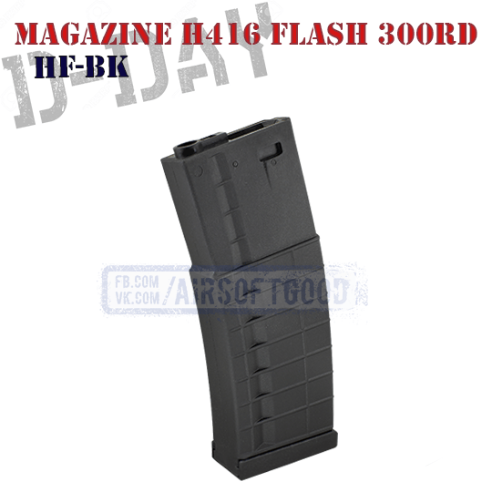 Magazine H&K H416 Flash 300rd D-DAY (HF-BK)