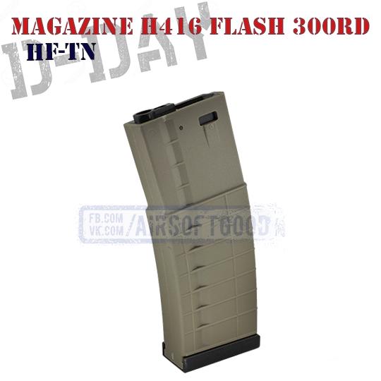 Magazine H&K H416 Flash 300rd DE D-DAY HF-TN