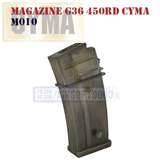 Magazine G36 450Rd CYMA M010