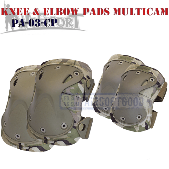 Knee & Elbow XTAK Pads Set MULTICAM WoSporT Наколенники Мультикам PA-03