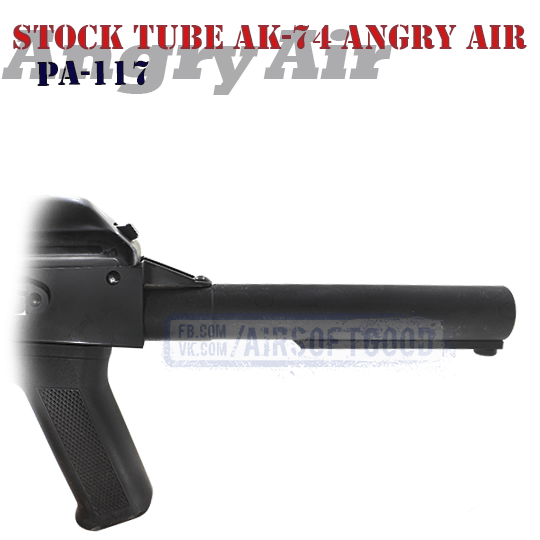 Stock Tube AK-74 Angry Air (PA-117)