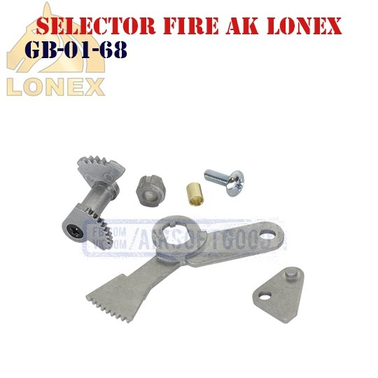 Selector Lever & Safety Set AK LONEX (GB-01-68)