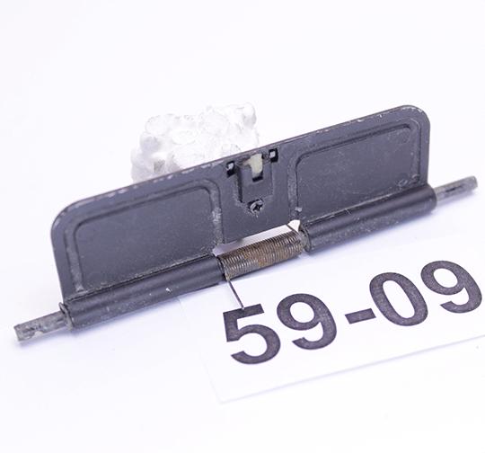 Шторка экстрактора М4 Dust Cover P&J