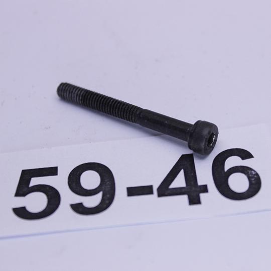 Винт фиксации Gearbox G36 Screw CYMA CM.003