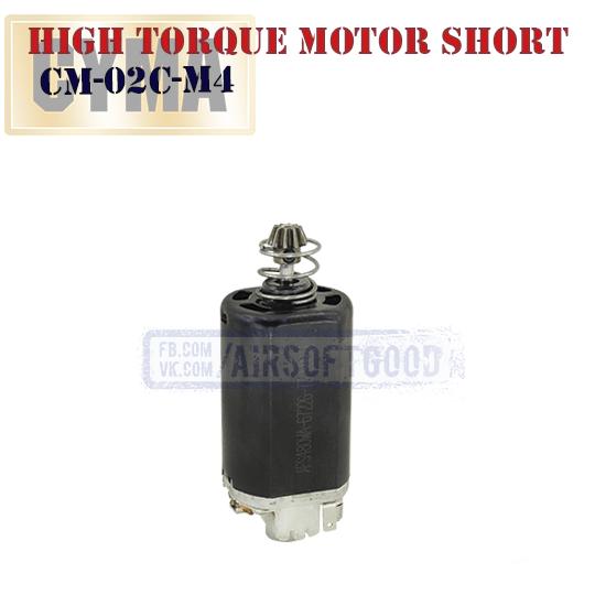High Torque Motor Short CYMA CM-02C тяговый торковый мотор страйкбол