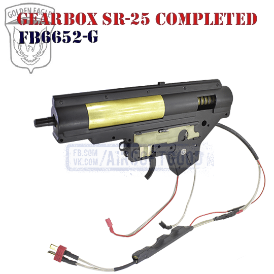 Gearbox SR-25 Completed Golden Eagle FB6652
