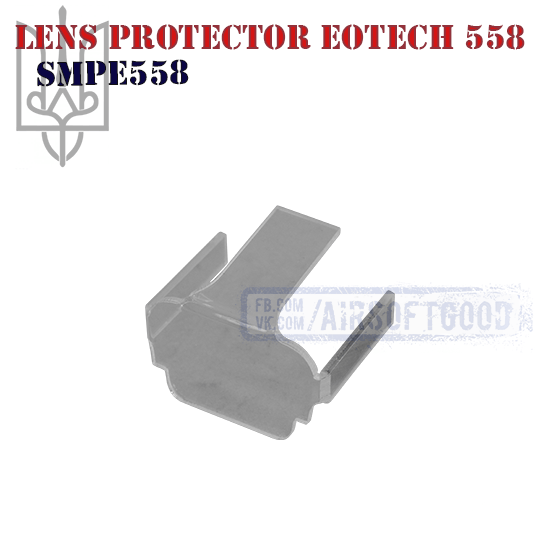 Lens Protector EOTech 558 защита коллиматора SMPE558