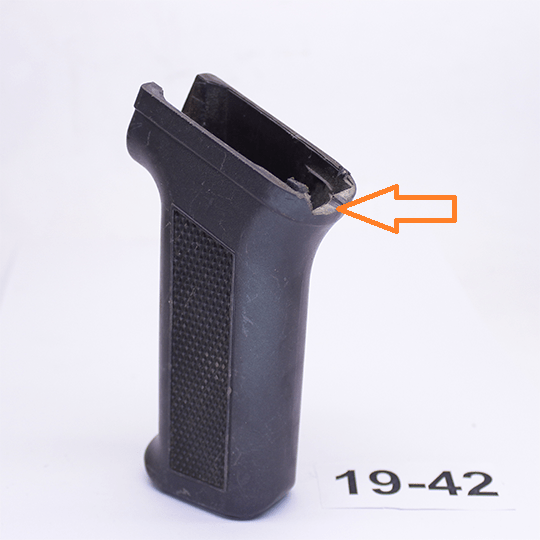 Пистолетная рукоять АК Pistol Grip CYMA CM.031B