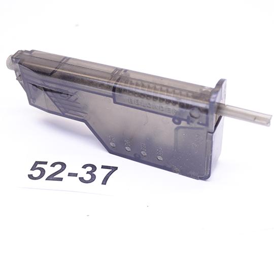 Лоадер 155шаров Loader ZC Leopard M-120