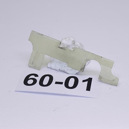 Селектор M4 M16 Selector Plate A&K