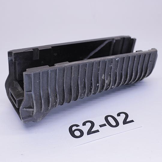 Цевье АК74У Low Handguard CYMA CM.045