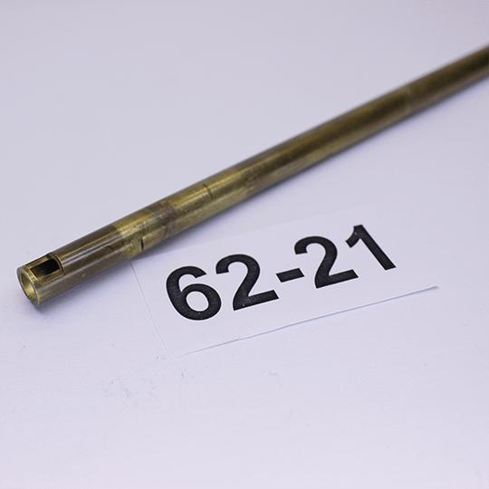 Внутренний стволик 298мм Inner Barrel CYMA CM.045A