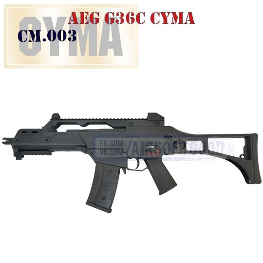 AEG G36C CYMA CM.003 страйкбольна гвинтівка г36