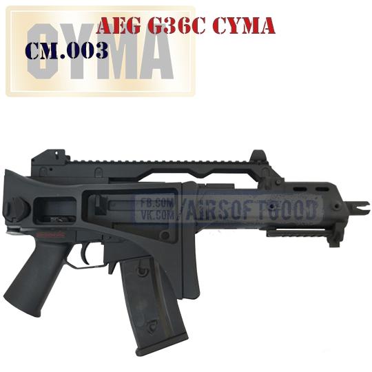 AEG G36C CYMA (CM.003)