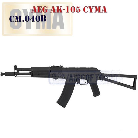 AEG AK-105 CYMA CM.040B для страйкбола