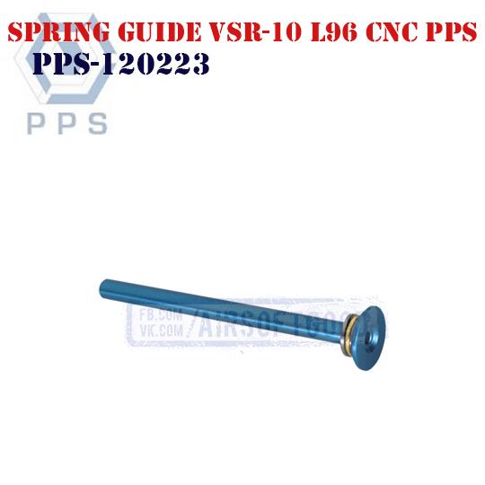Spring Guide VSR-10 L96 CNC PPS PPS-120223