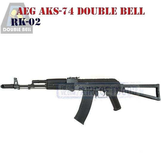 Страйкбольный AEG AKS-74 Double Bell RK-02