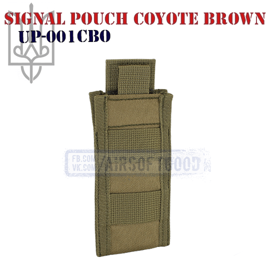 Signal Pouch Coyote Brown (UP-001CBO)
