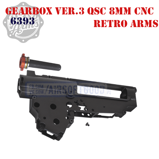 Gearbox Shell Version 3 QSC 8mm Aluminum CNC Retro Arms 6393