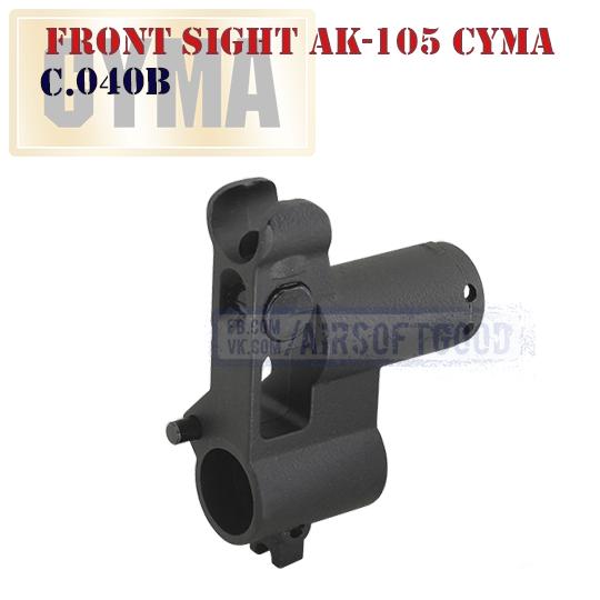 Front Sight AK-105 CYMA Колодка мушки АК-105
