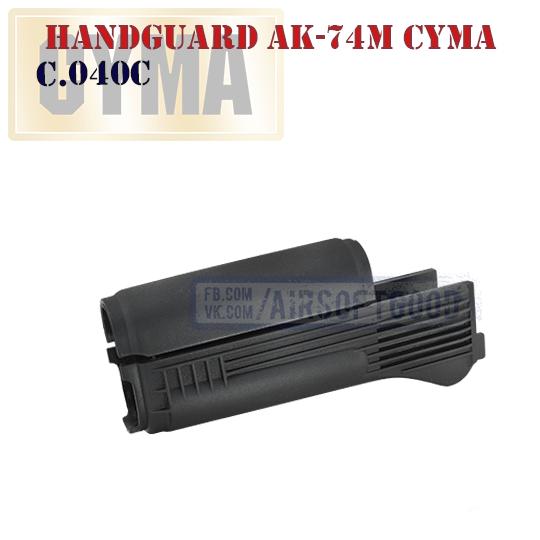 Hanguard AK-74 CYMA цевье АК