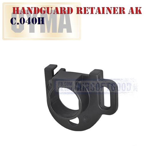 Handguard Retainer AK CYMA Фиксатор цевья АК