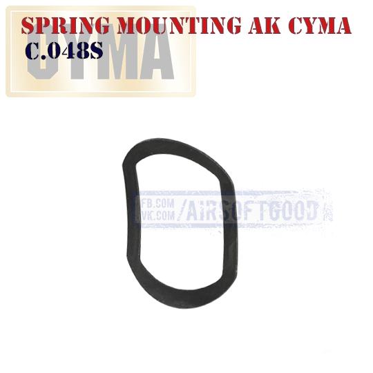 Spring Mounting AK CYMA Пружинка накладки АК