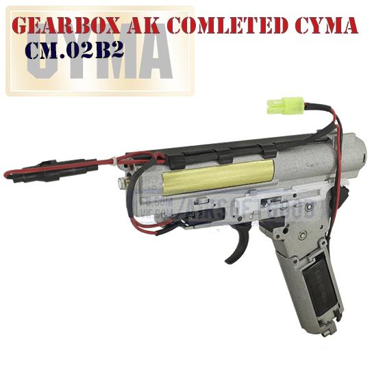 Gearbox AK Completed High Torque CYMA CM.02B гирбокс цыма