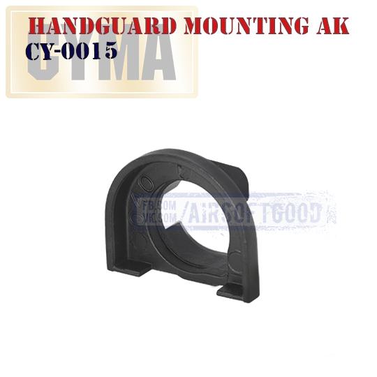 Mounting Upper Handguard AK CYMA CY-0015 фиксатор накладки ак