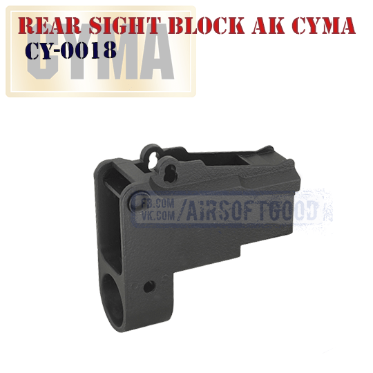 Rear Sight Block AK CYMA CY-0018
