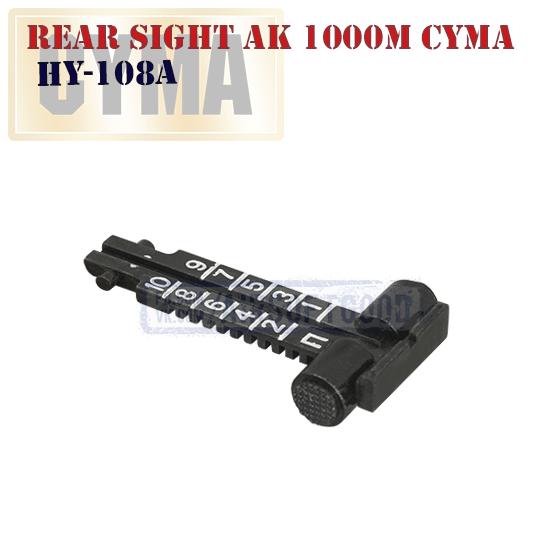 Rear Sight AK 1000M CYMA Прицельная планка АК