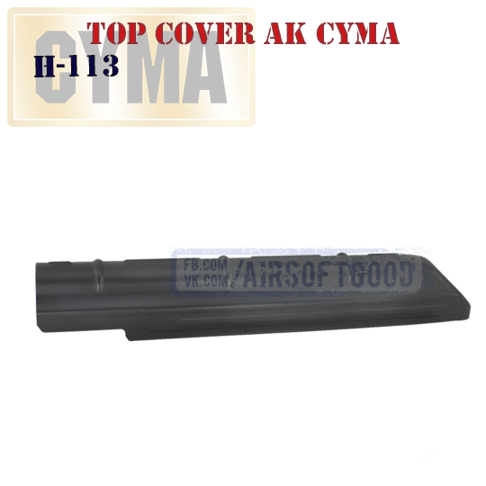 Top Cover AK CYMA HY-113 Крышка ствольной коробки