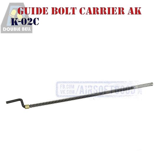 Guide Bolt Carrier AK Double Bell Направляющая затворной рамы